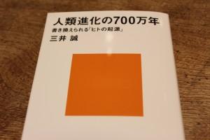 この本です