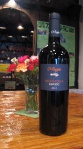 稲葉のワイン